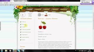 заработка в интернете на сайте Garden