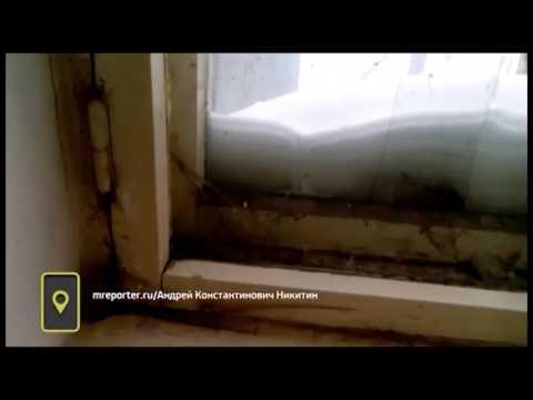 Больница в селе Баган Новосибирской области находится в ужасном состоянии