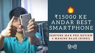 ASUS ZENFONE MAX PRO LONG TERM HINDI REVIEW   ₹15000 KE ANDAR BEST SMARTPHONE!