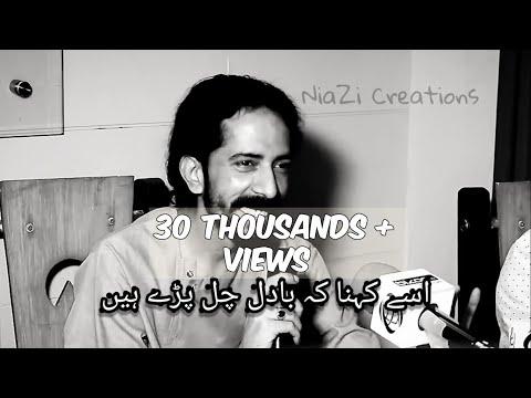 Ghayal Parry Hain | Ali zaryoun Poetry | Urdu Poetry | Lyrical Video thumbnail