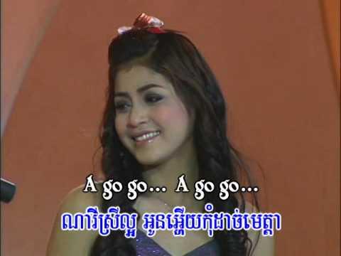 ( Sing along )Cha Cha Cha ណាវីស្រី / NaVi Srey. (Khmer Karaoke)