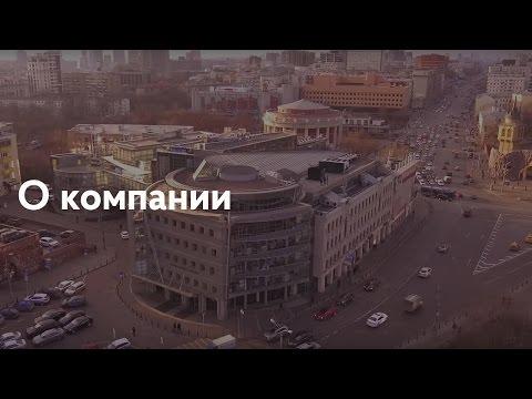 Люберецкий - Группа Компаний ПИК