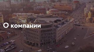 видео Группа компаний ПИК
