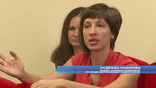 В Сочи обсудили методы работы с родителями детей- аутистов. Новости Эфкате