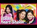 Download lagu [Comeback Stage] TWICE - HEART SHAKER, 트와이스 - 하트 쉐이커 20171216