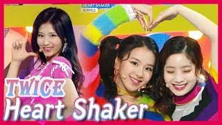 [Comeback Stage] TWICE - HEART SHAKER, 트와이스 - 하트 쉐이커 20171216 TWICE 動画 22