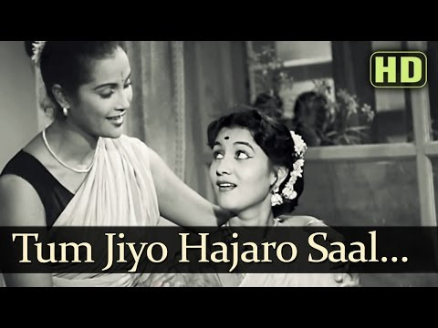 Tum Jiyo Hajaaro Saal (HD) - Sujata Song - Sunil Dutt - Nutan - Asha Bhosle - Hindi Birthday Song