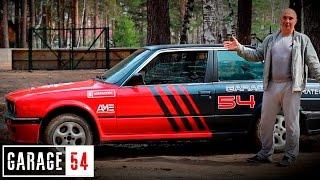 BMW e30 ГОТОВА / Оклейка пленкой KPMF