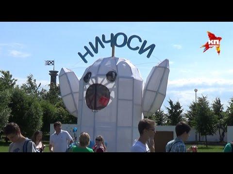 В Санкт Петербурге состоялся первый в истории Фестиваль ВКонтакте