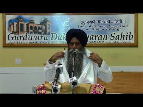 Katha Salok Mohalla Nauva Part 1 Bhai Pinderpal Singh Ji