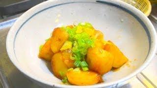 お母さんの味、ジャガイモの煮っころがしの作り方  How to make potato boiled down in sweet soy sauce