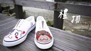玄奘廣電——劉力揚−禮物(正式版)