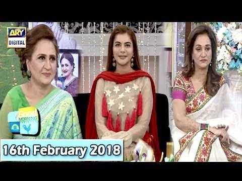 Good Morning Pakistan - Bushra Ansari & Asma Abbas - 16th February 2018 - ARY Digital Show