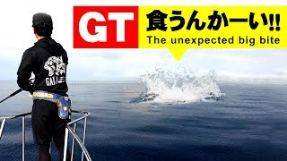 【GT】食うんかーい!!【English Subtitles】The unexpected big bite of GT