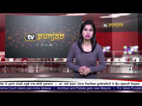 Punjabi NEWS | 23 January 2018 | TV Punjab