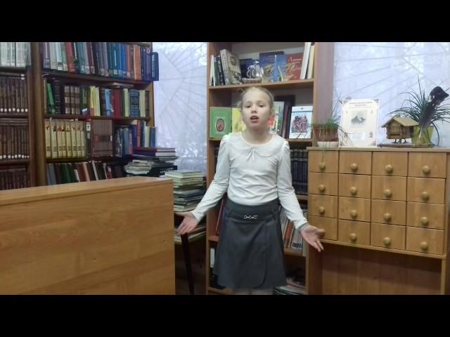 Изображение предпросмотра прочтения – ВалерияВиноградова читает произведение «Волк и Пастухи» И.А.Крылова