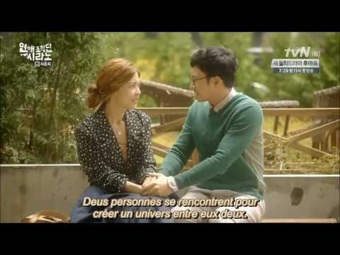 [SUB ESPAÑOL] GONG YOO & JUNG YU MI cameo en Dating Agency Dorama from YouTube · Duration:  5 minutes 3 seconds