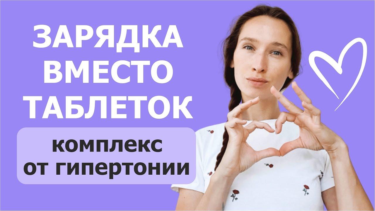 ПРОСТЫЕ УПРАЖНЕНИЯ ПРОДЛЯТ ВАШУ ЖИЗНЬ !!! Неумывакин - YouTube