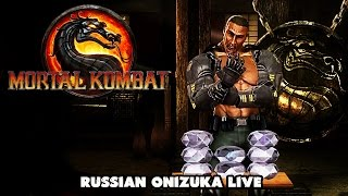 Mortal Kombat Challenge Tower (Башня Испытаний) #6