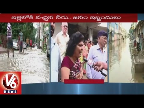 Srinagar Colony Drowned In Drainage Water Due To Heavy Rains At Alwal | Hyderabad | V6 News