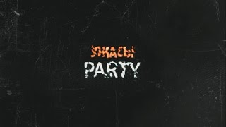 Ужасы party\PARTY ROOM