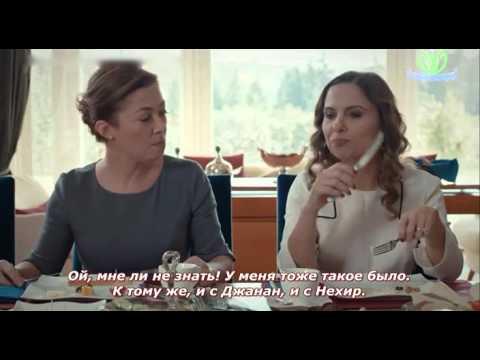 Турецкий сериал День, когда была написана моя судьба. 9 серия. РУССКАЯ ОЗВУЧКА.