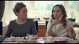 """Турецкий сериал """"День, когда была написана моя судьба"""". 4 серия"""