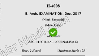 Dec 2017 Dcrust BARCH 9th Sem Architectural Journalism Question Paper