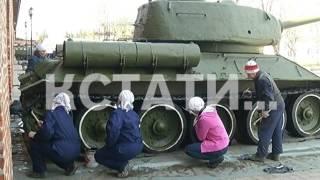 В Кремле красили технику времен Великой Отечественной войны