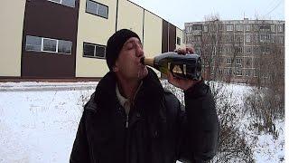 Download На что готов мужик ради 300 руб / Бутылка шампанского + горчица Mp3 and Videos