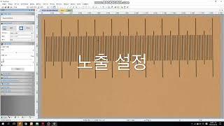 [광학현미경][소프트웨어][ToupView] 실시간 이…