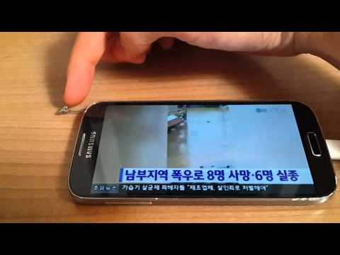 "Korean Mobile TV, ""DMB"""