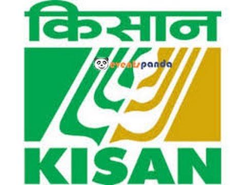 KISAN Agro Expo 2017