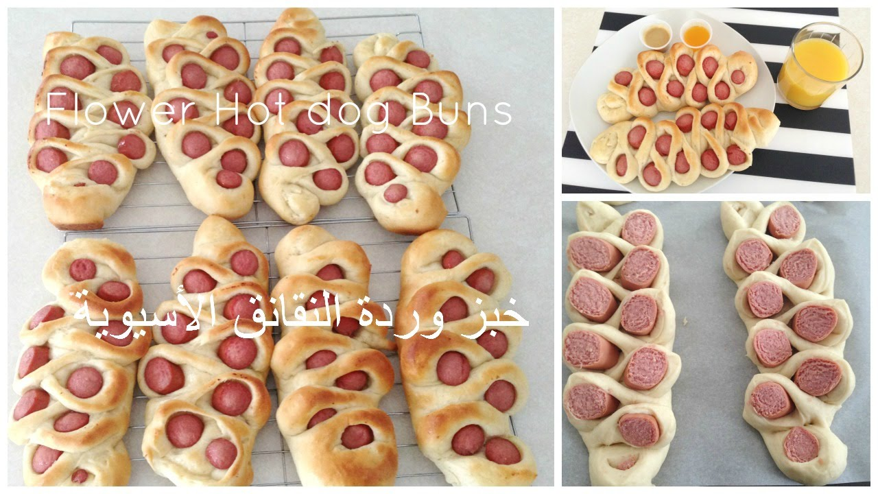 Homemade Hot Dog Buns Recipe