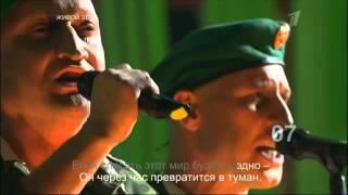 Гоша Куценко и Денис Майданов - Вечная любовь