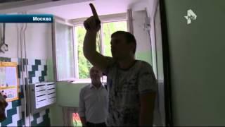 В доме на северо-западе Москвы произошел взрыв газа