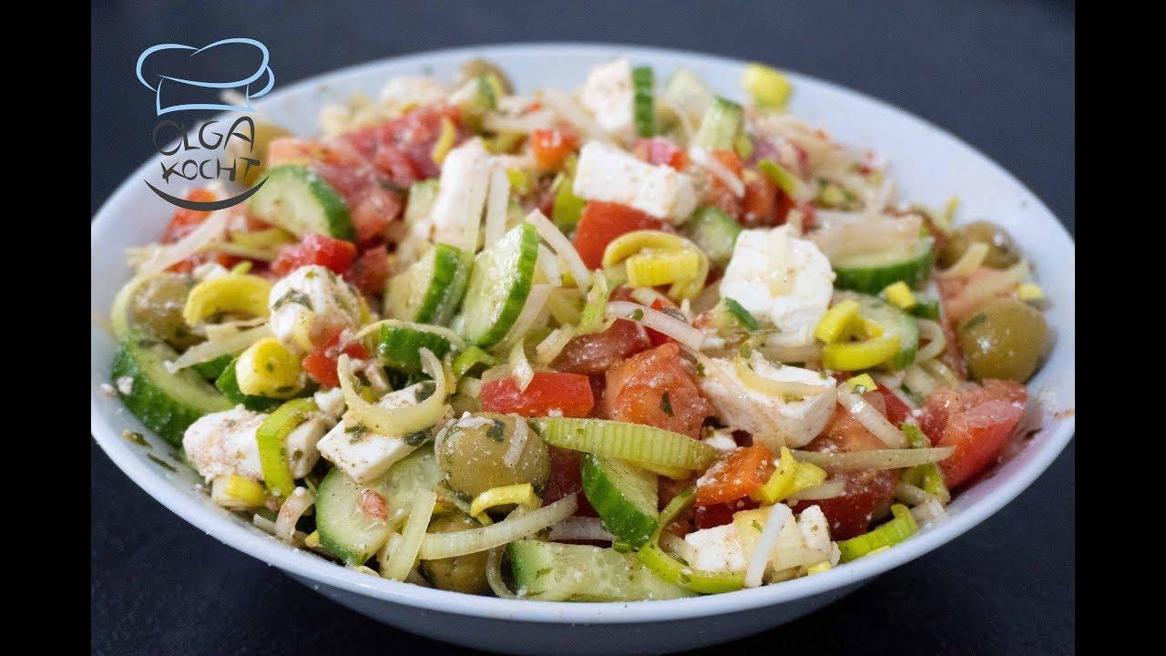 Bunter Salat mit Oliven und Schafskäse