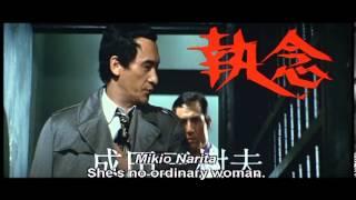 Female Prisoner #701 Scorpion - Beast Stable 1973 / Promotional, trailer