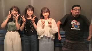 今回は、8/9発売の新曲「逃げ水」に合わせて、井上小百合と樋口日奈の2...