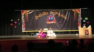 2019 Paatasala Program - Tenali Ramakrishna Pahilvan