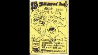 Live at Seikei Univ. on Nov.24, 1975. 頭に、AllmansのJessicaが流れ...