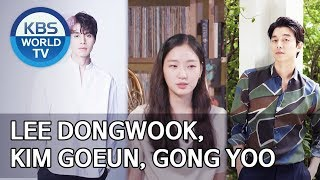 Lee Dongwook, Kim Goeun and Gong Yoo are still good friends after Goblin [Happy Together/2019.08.29]