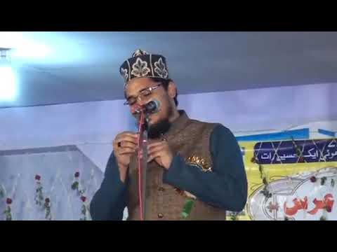 Zainul Aabedin के अंदाज में Naeem Akhtar को सुनें ~Awesome