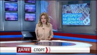 АРХИВ ТВ