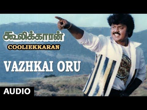 Vazhkai Oru Song | Cooliekaran | Vijayakanth, Roopini, T Rajendar | Tamil Old Songs