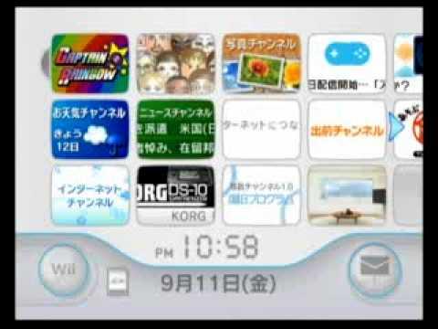My Japanese Nintendo Wii Menu (September 9, 2009)