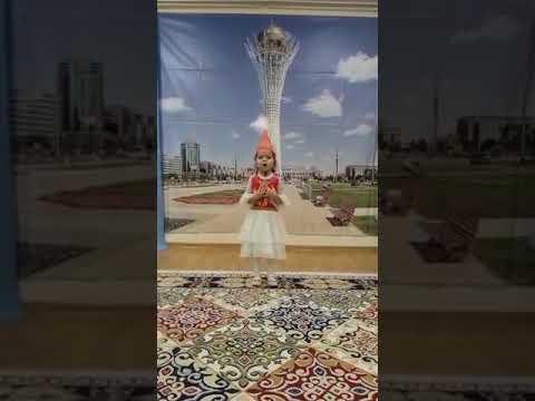 Моя Земля-мой Казахстан