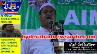 Mim jalsa @ Edibazar. Mustafa Baig Saleem & Md Ali  Shareef Azam Speech