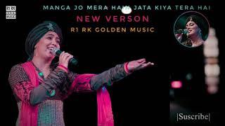 Manga Jo Mera Hai Jata kya tera full song 1080p || Pritam Chakravarti || Deep kaur || Aj Din Chadeya