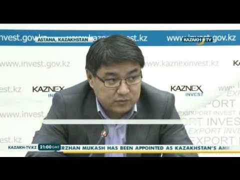 Kazakhstan develops its national export strategy